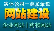 选择北京网站建设公司的理由